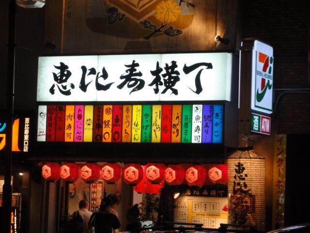 出典:blog.livedoor.jp