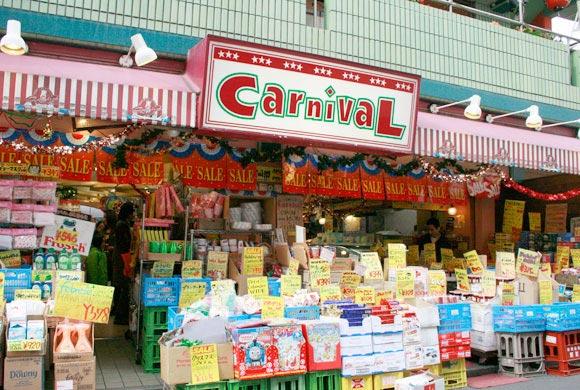 carnival_main_110324