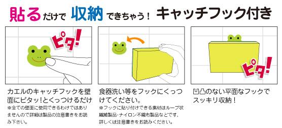 cate4_00009_04