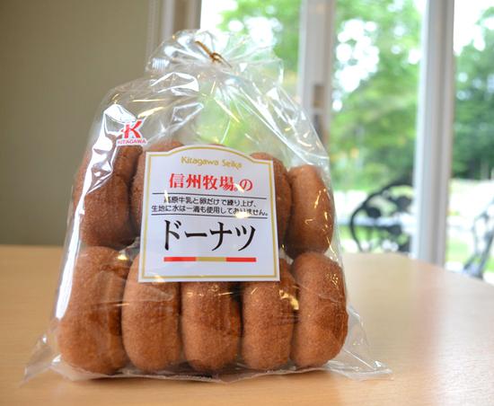 出典:kankou.vill.miyada.nagano.jp