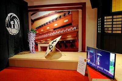 出典:www.kabuki-bito.jp