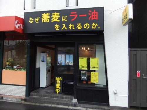 出典:plaza.rakuten.co.jp