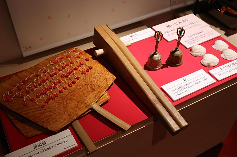 出典:www.museum.or.jp