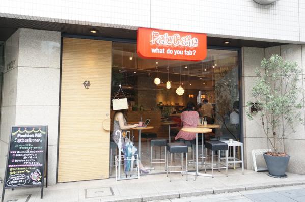 出典:100tokyo.jp