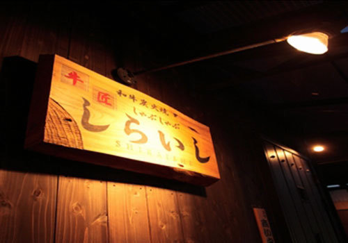 出典:www.kiminavi.jp