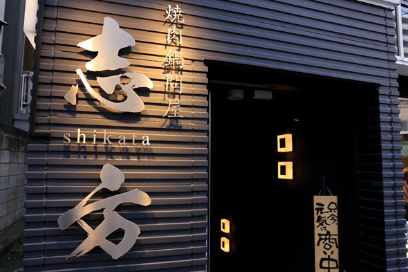 出典:nakamejournal.com