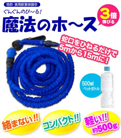 出典:www.mckey.jp